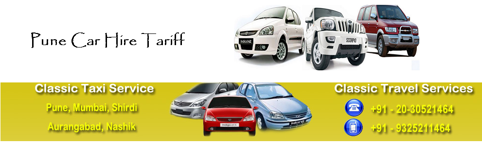 Car Hire Kolkata Airport